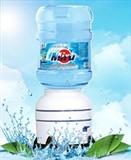 Nước tinh khiết Miru 19,5l