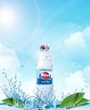 Nước tinh khiết Miru 350ml